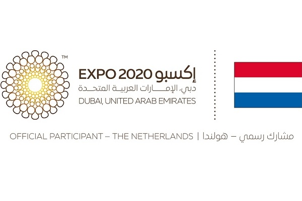 Rotterdam Mayor Aboutaleb to be Dutch Expo Champion at Expo 2020 Dubai